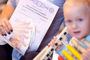 Региональный материнский капитал волгоград срок оформления 2020