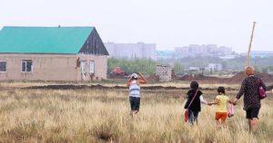 Земельный участок за 3 ребенка волгоградская область  2020