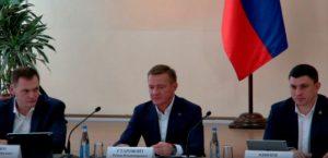 Выплаты многодетным семьям в 2020 году в белгородской области