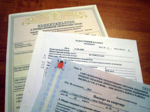 Документ приватизации участка фото в беларуси