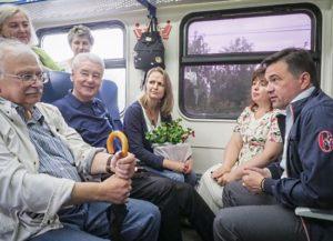 Бесплатный проезд для подмосковных пенсионеров в 2020 в москве
