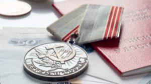 Доплата ветеранам труда в 2020 году в алтайском крае