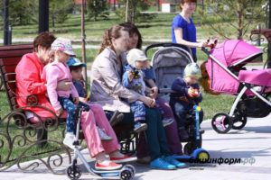 Льготный отдых для многодетных семей 2020