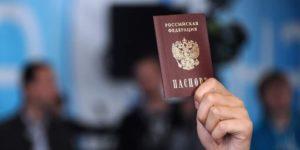 Как получить российское гражданство гражданину армении в 2020