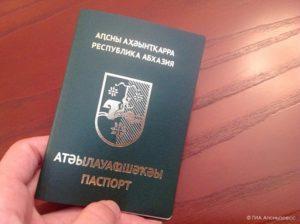 Как получить паспорт гражданина рф в 2020 году гражданину абхазии