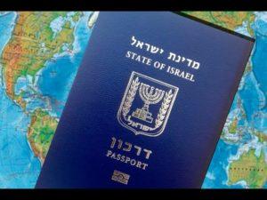 Как оформить даркон в израиле 2020 май визит