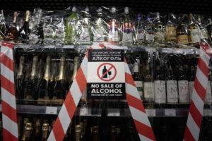 Время продажи алкоголя в ленинградской области 2020