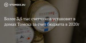 Оплата за газ без счетчика в квартире в 2020 году в москве никто не прописан