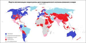 Будет ли легализация травы в россии 2020