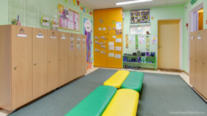 Детские сады москвы до каких часов работают