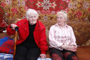 Льготы пенсионерам московской области