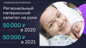 Громовские выплаты в 2020 100 тысяч