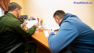 Льготы в детский сад 2020 военнослужащего по призыву