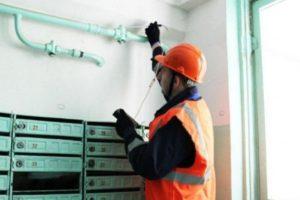 Диагностика газопровода в жилых домах цена