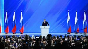 2020 год семьи в россии