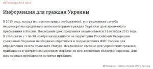 Правила пребывания граждан казахстана в россии в 2020 году