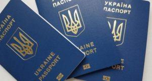 В 2020 году израиль выдает биометричесеие паспорта