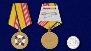 Выплаты за государственные награды военнослужащим в 2020