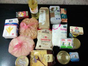 Перечень продуктов в проднаборе для пенсионеров св спб
