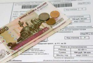Москва субсидии на жилье матери одиночке 2020