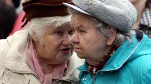 Пенсии работающим пенсионерам в 2020 году последние новости на сегодня