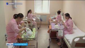 Башкортостан за первого ребенка 2020