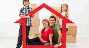 Ипотека молодая семья самара в 2020