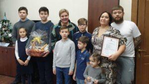 3 ое детей это многодетная семья в беларуси 2020