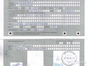 Регистрация граждан узбекистана в московской области документы с апреля 2020 го