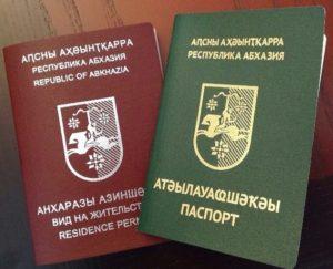 Как жителям абхазии получить российский паспорт
