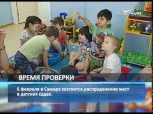 Очередь в детский сад когда распределение 2020