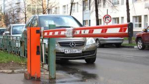 Знак такси на парковке что значит какой штраф