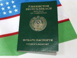 Новый закон в 2020 г об утрате узбекского гражданства