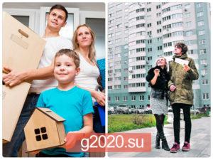 Ипотека для разведенной женщины с ребенком в 2020
