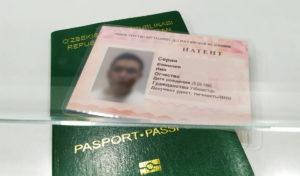 Документы для приема гражданина таджикистана с патентом в 2020 году