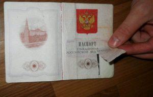 Замена паспорта в случае его порчи
