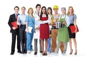 Лист восстребованных профессий в австралии 2020