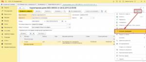 Оплата по договору цессии с ндс или нет у цедента 2020