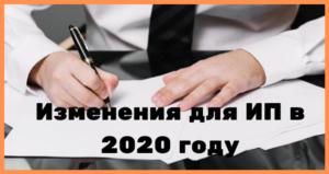 Крупная сделка для муп в 2020 году