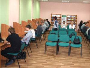 Переобучение в центре занятости населения петрозаводск
