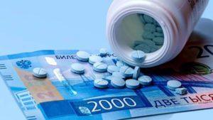 Как получать налоговый вычет на покупку лекарств