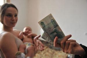 Выплать при рождении первого ребенка тольятти