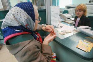 Льгота по машине пенсионерам в санкт-петербурге