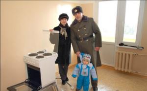 Где есть служебные квартиры в москве для военнослужащих