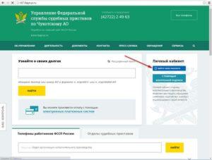 Официальный сайт какие банки не работают с судебными приставами 2020