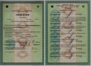 Документы на продление лицензии чоп в 2020 году