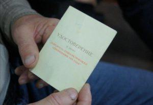 Ветеран труда вологодской области в 2020 на основании каких документов