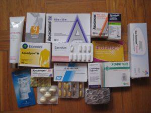 Бесплатные лекарства при беременности 2020