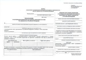 Какие документы нужны для подтверждения внж 2020
