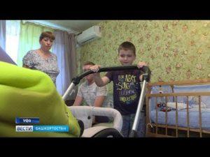 В башкирии за третьего ребенка что дают 2020 году